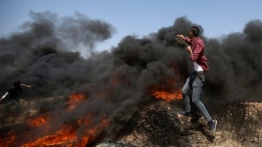 Palestine Guterres